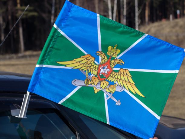 Флаг на машину «Авиация погранвойск»