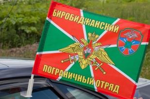 Флаг Биробиджанского погранотряда