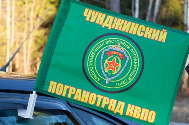 Флаг на машину «Чунджинский погранотряд»