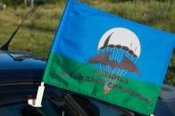 Флаг «Девиз ГРУ – Побеждают сильнейшие»