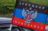 Флаг ДНР на машину