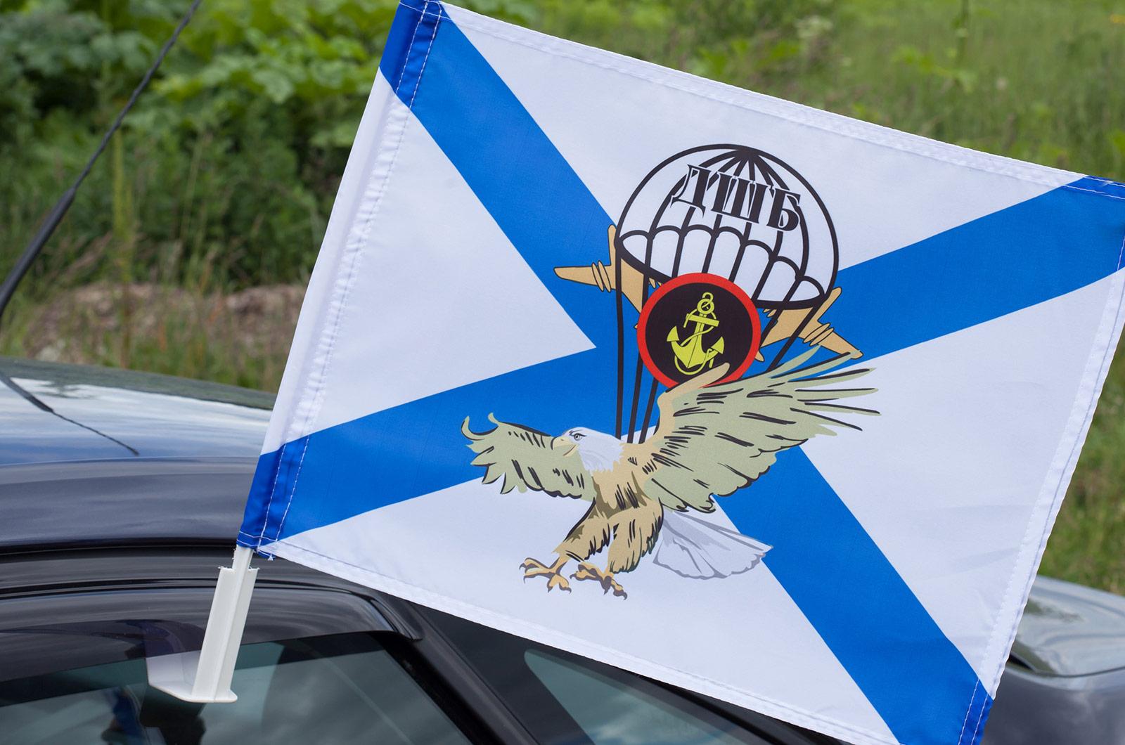 """Заказать флаг """"Десантно-штурмовой батальон морской пехоты"""""""