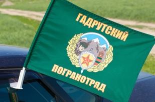 """Флаг ПВ """"Гадрутский погранотряд"""""""