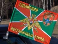 Флаг Гдынского пограничного отряда