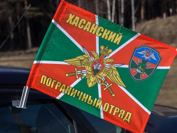 Флаг на машину «Хасанский пограничный отряд»