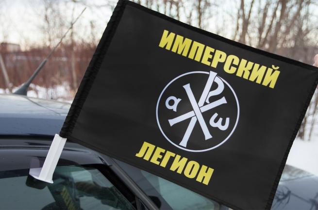 "Флаг на машину ""Имперский легион"""