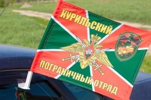 Двухсторонний флаг «Курильский пограничный отряд»