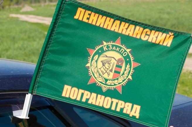 Флаг на машину «Ленинаканский погранотряд»
