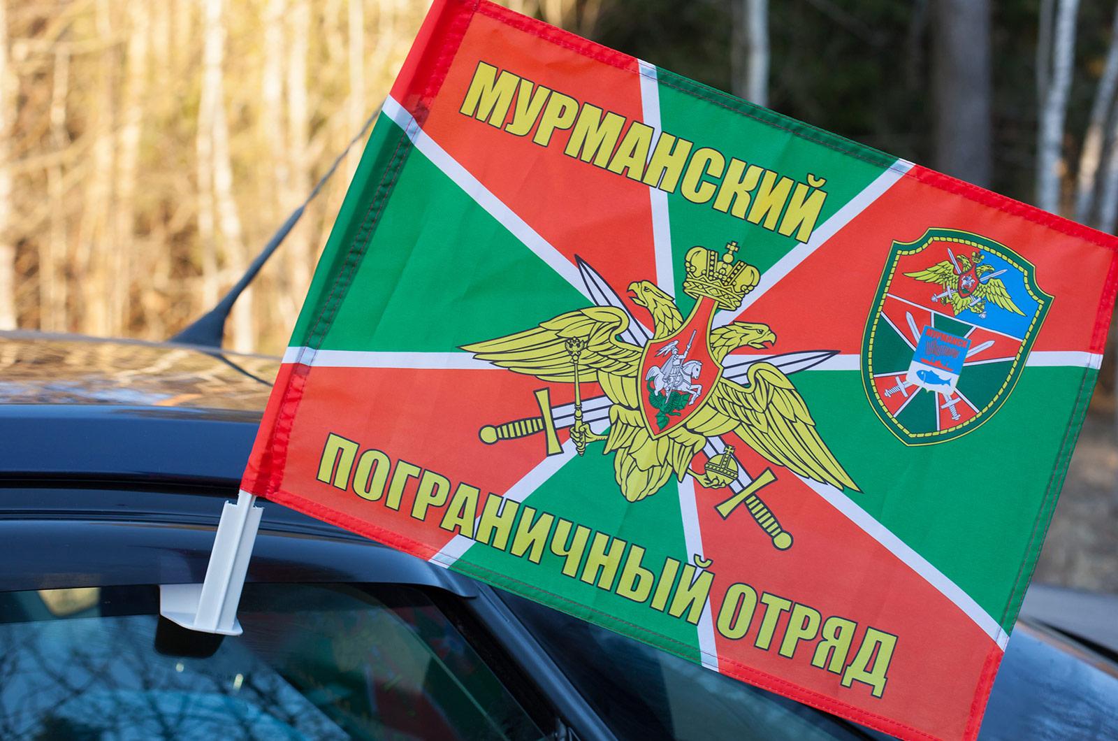 Флаг на машину «Мурманский погранотряд»