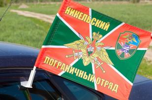 Двухсторонний флаг «Никельский пограничный отряд»