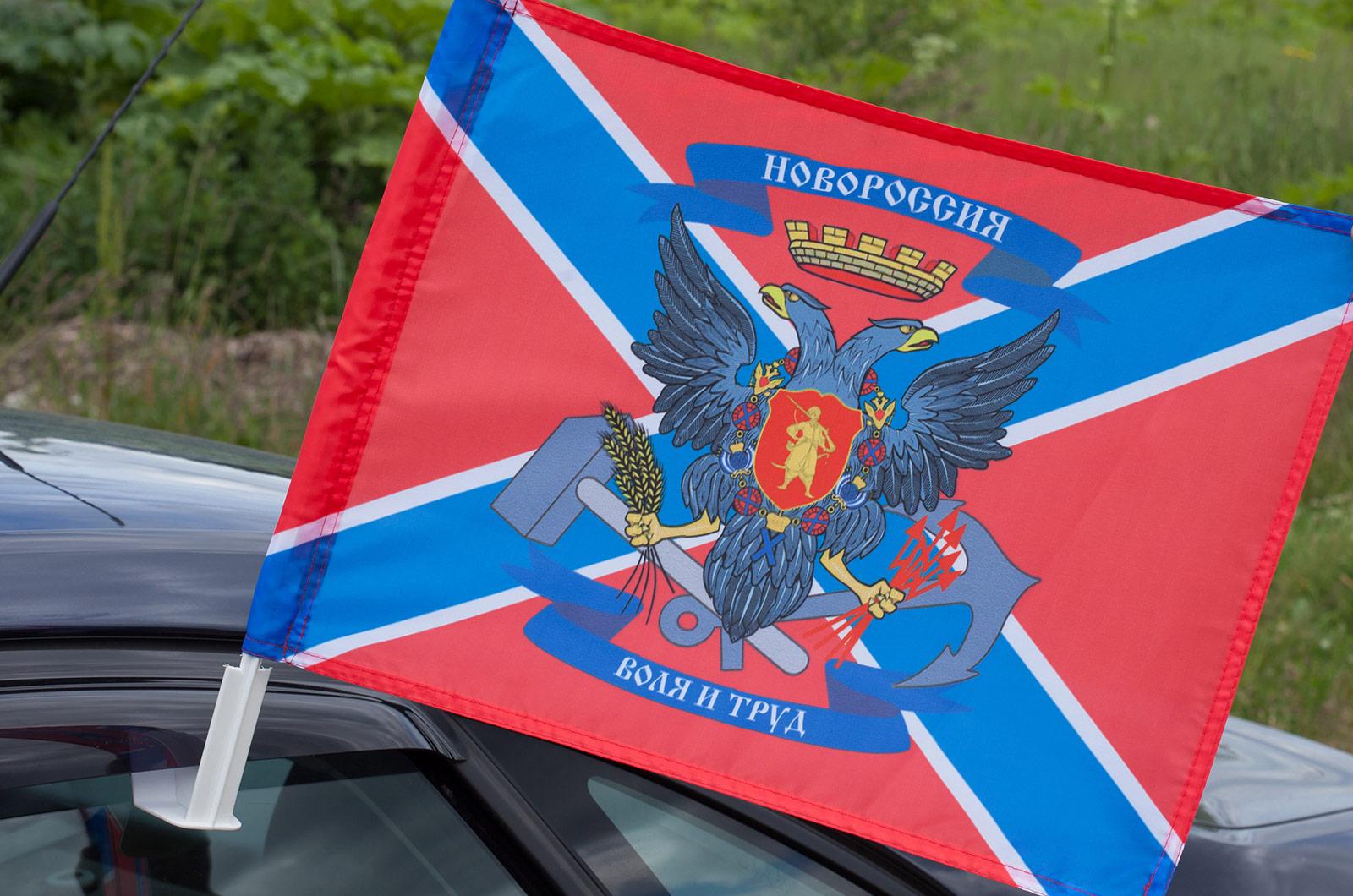 Флаг Конфедерации Новоросии на авто