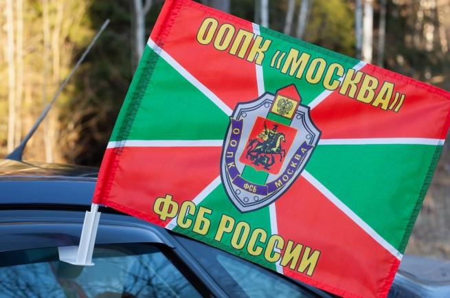 Флаг на машину ООПК «Москва»
