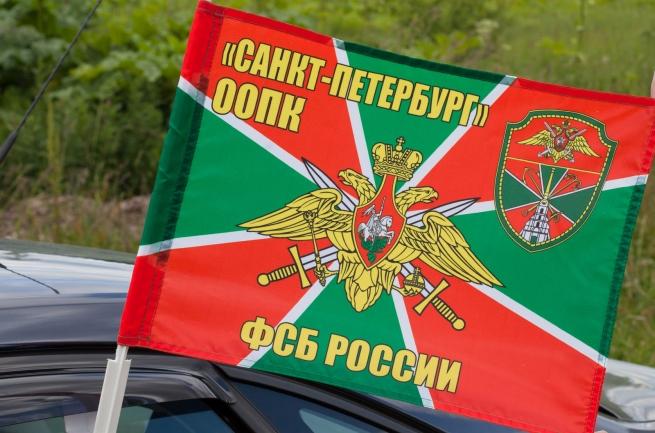 Флаг на машину ООПК «Санкт-Петербург»