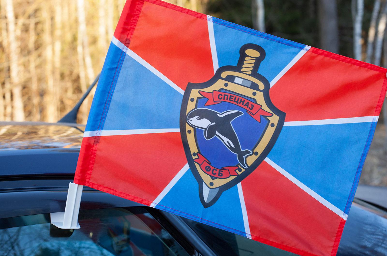 Флаг на машину РОСН «Косатка» спецназ ФСБ