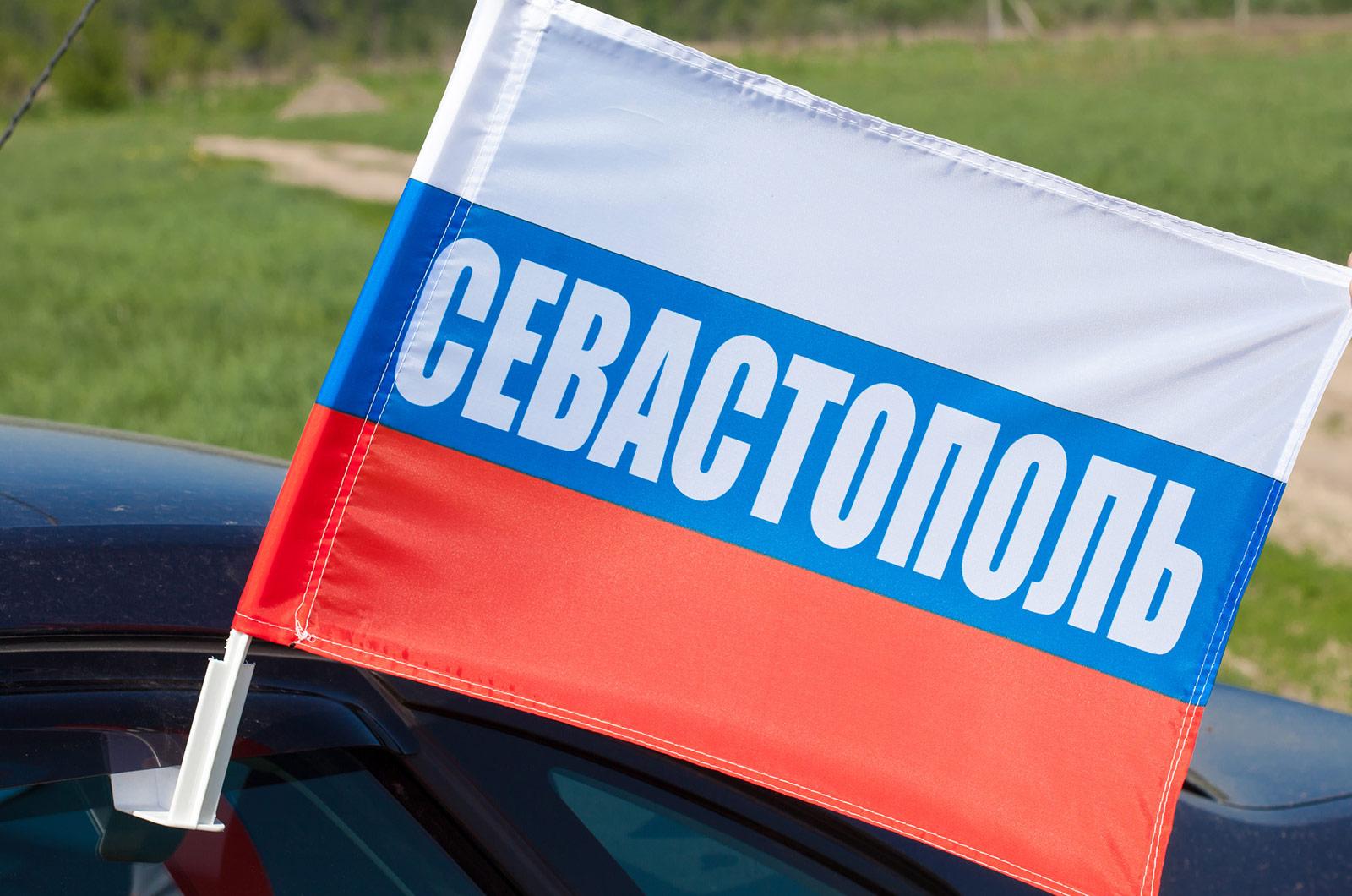 Флаг на машину «Российский Севастополь»