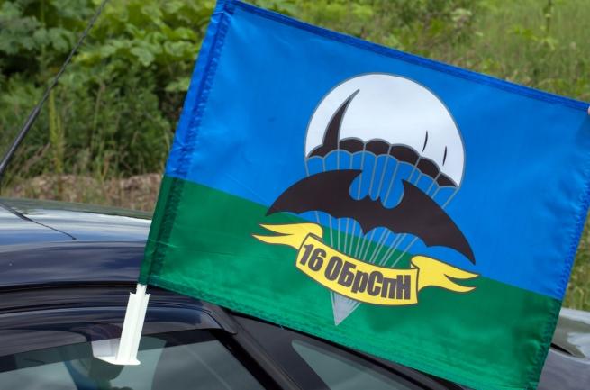 Купить флаг на машину 16 ОБрСпН.