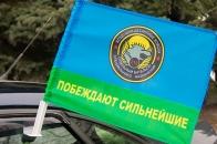 Флаг 218 ОБСпН ВДВ
