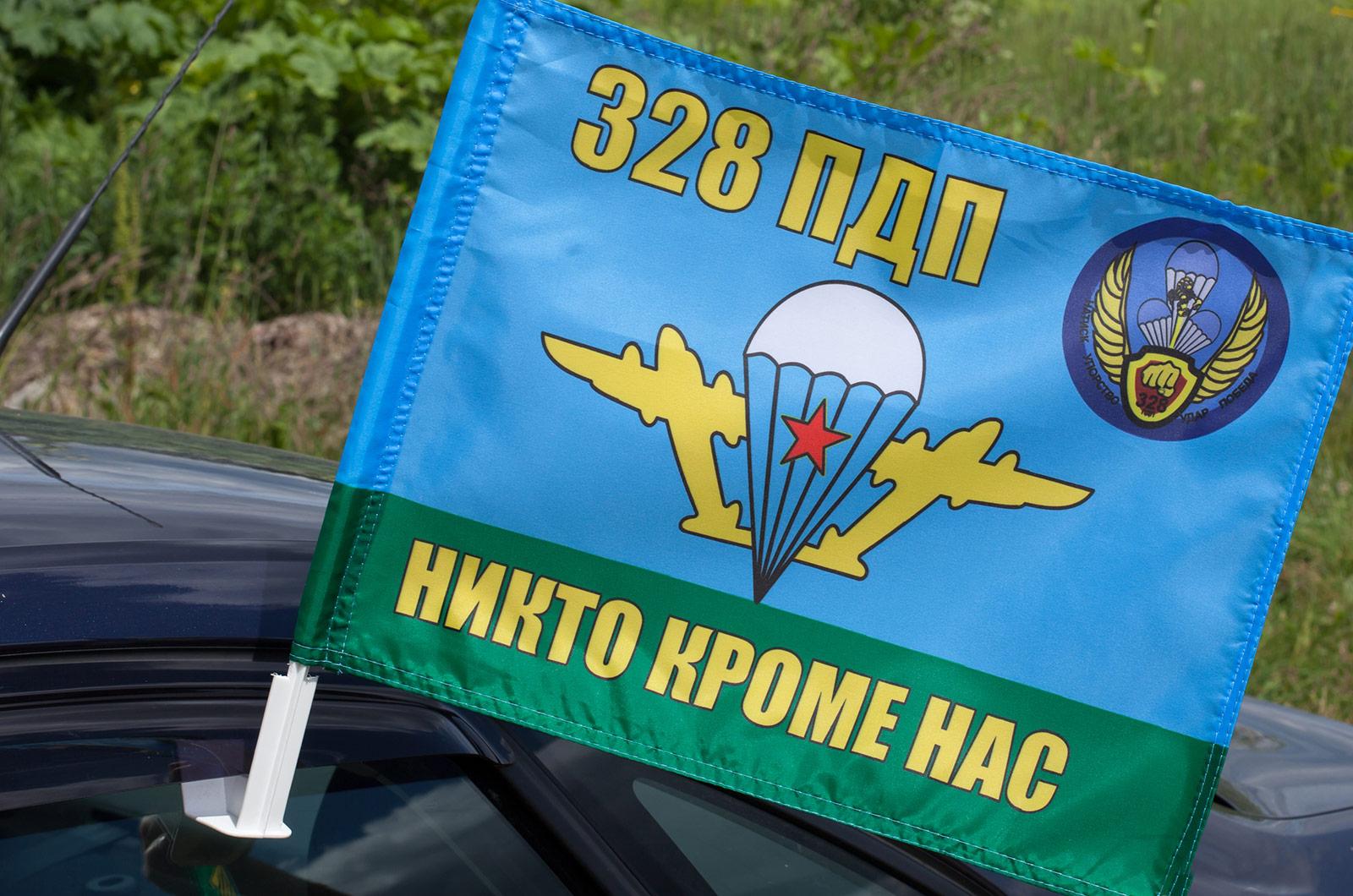 Флаг на машину с кронштейном 328 ПДП ВДВ