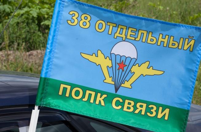 """Флаг """"38 ОПС. В/ч 54164"""""""