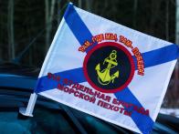 Флаг «810 ОБр Морской пехоты»