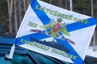 Флаг корабля «Александр Шабалин»