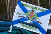 Флаг на машину с кронштейном БДК «Кондопога»