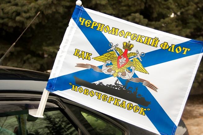 Флаг на машину с кронштейном БДК «Новочеркасск» ЧФ
