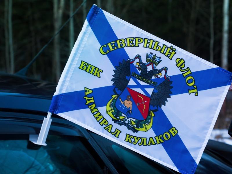 Флаг на машину с кронштейном БПК «Адмирал Кулаков»