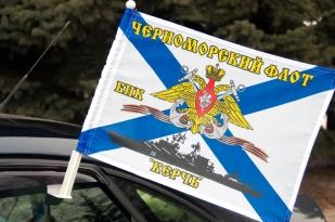 Флаг БПК «Керчь» Черноморский флот