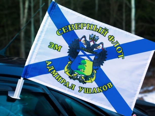 Флаг на машину с кронштейном ЭМ «Адмирал Ушаков»