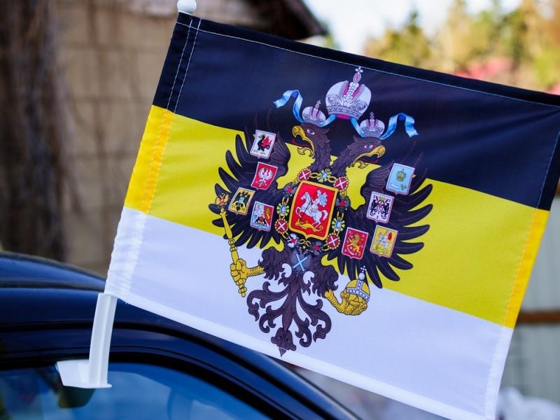 Двухсторонний имперский флаг с гербом по акции
