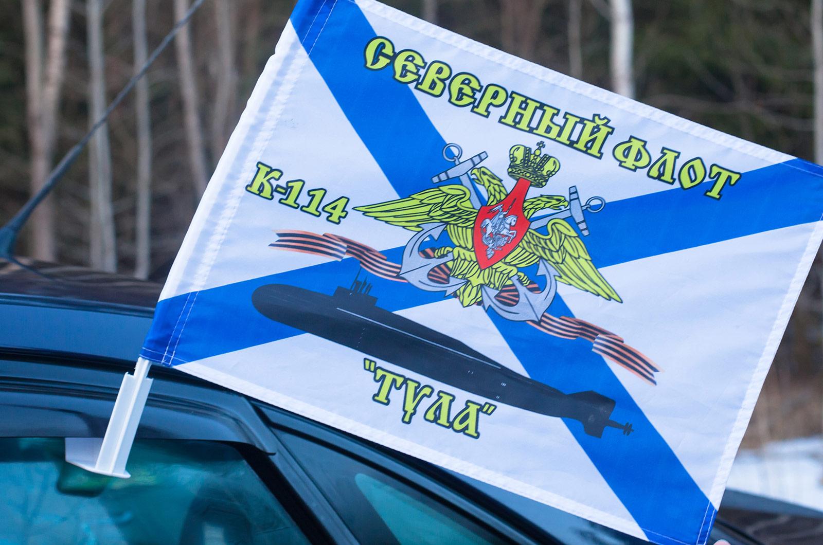 Флаг на машину с кронштейном К-114 «Тула»