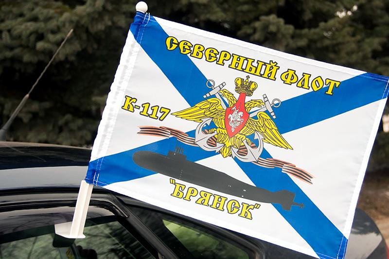Флаг на машину с кронштейном К-117 «Брянск» СФ