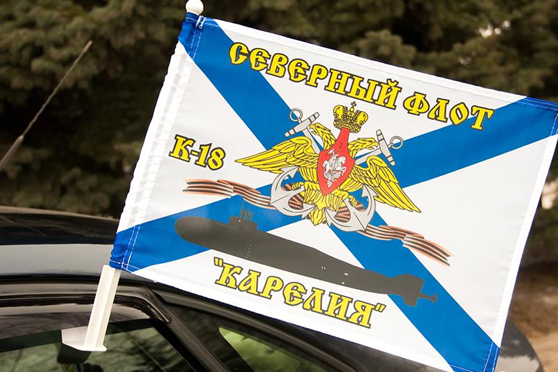 Флаг на машину с кронштейном К-18 «Карелия» СФ