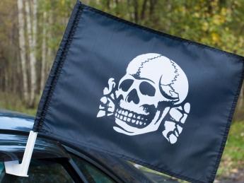 Флаг на машину с кронштейном «Адамова голова»