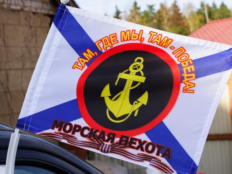 """Флаг """"Девиз Морской пехоты"""""""