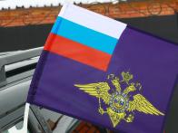 Флаг МВД