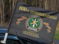Флаг РВиА «305 Артиллерийская бригада»