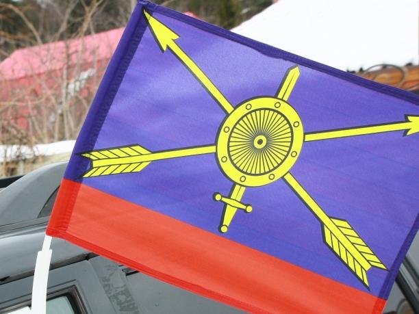 Флаг на машину с кронштейном «РВСН»