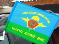 Флаг «СДР. Никто кроме нас»