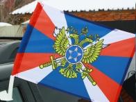 Флаг Внешняя разведка России