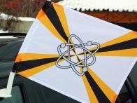 Флаг «Соединения и воинские части ядерного обеспечения»