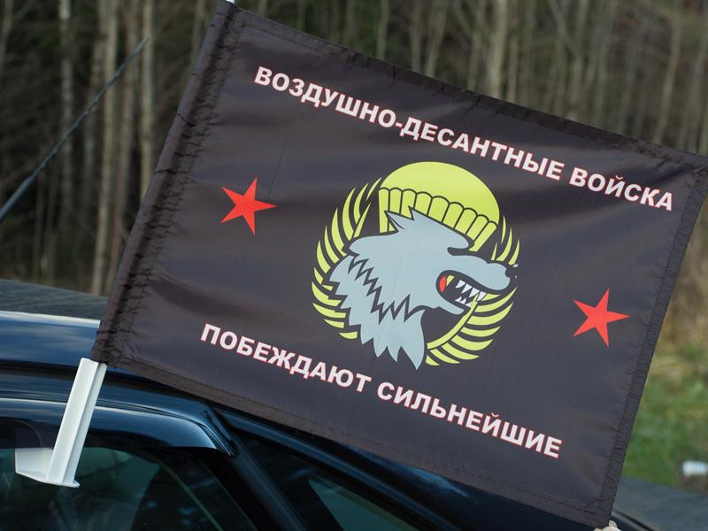 Флаг Спецназовца ВДВ