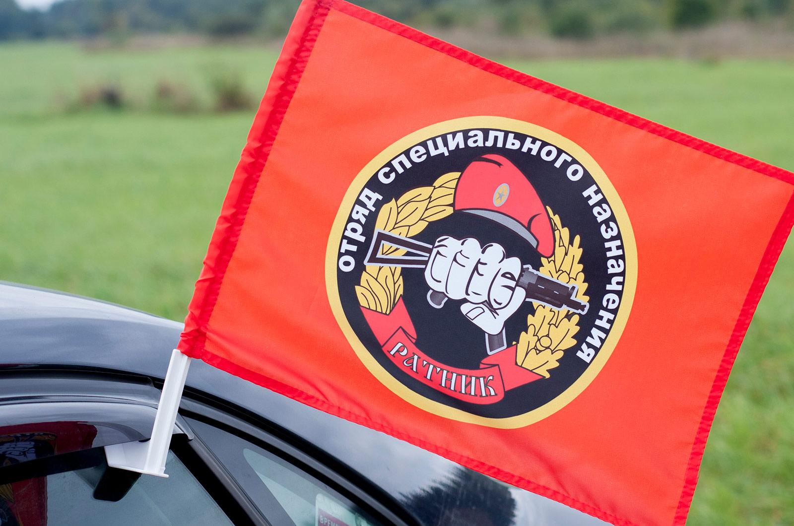 """Флаг на машину с кронштейном Спецназа ВВ """"28 ОСН Ратник"""""""
