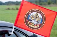 "Флаг на машину с кронштейном Спецназа ВВ ""7 ОСН Росич"""