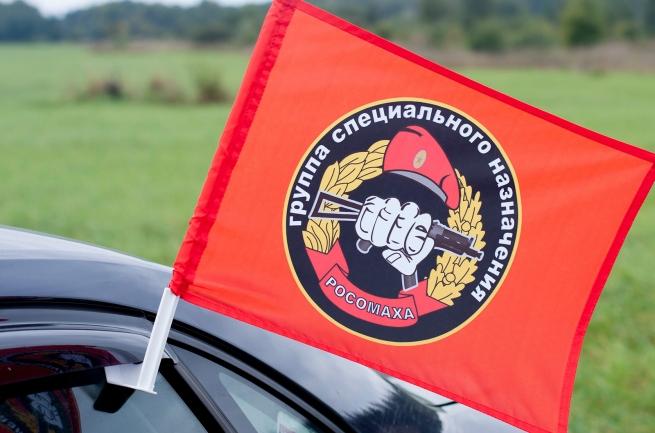 """Флаг на машину с кронштейном Спецназа ВВ """"Группа специального назначения Росомаха"""""""