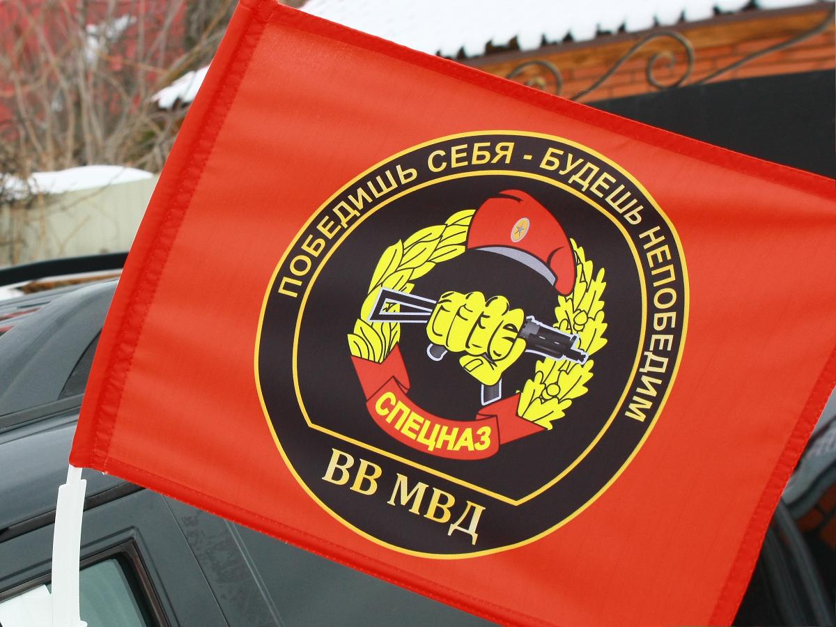 Флаг ВВ МВД на машину с кронштейном «Спецназ. Победишь себя- будешь непобедим»