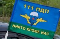Флаг ВДВ 111 ПДП
