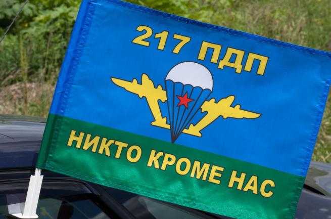 Флаг на машину с кронштейном ВДВ 217 ПДП