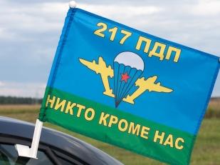 Флаг 217-й парашютно-десантный полк